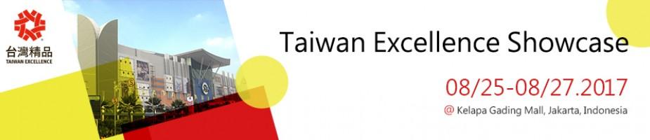 Taiwan Excellence Showcase @ Kelapa Gading Mall, Jakarta