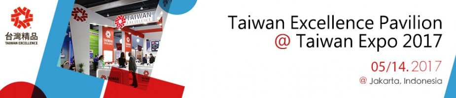 Taiwan Excellence Pavilion @ Taiwan Expo 2017 in Indonesia