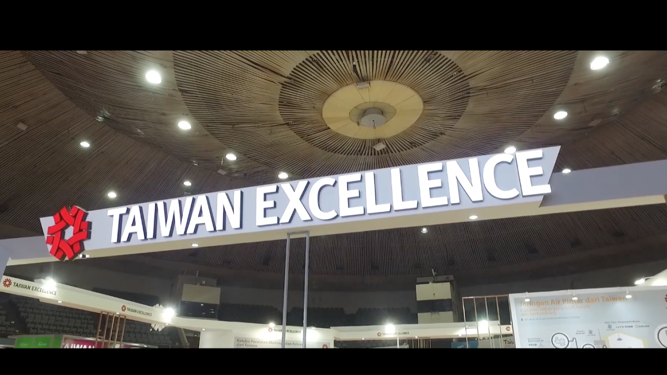 Taiwan Excellence at 2017 Taiwan Expo in Indonesia