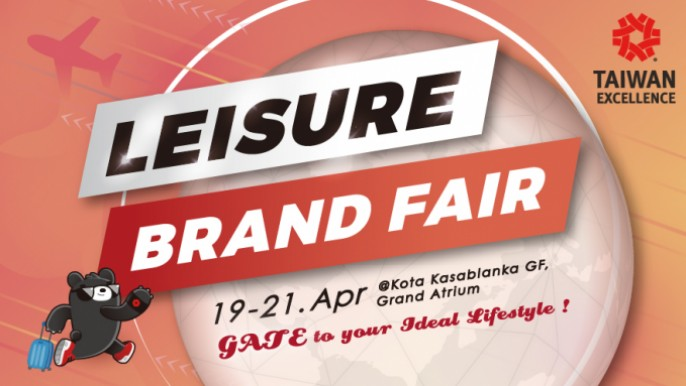 2019 Taiwan Excellence Leisure Brand Fair