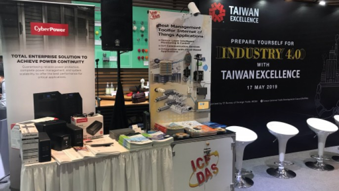 Taiwan Excellence ICT WORKSHOP 2019