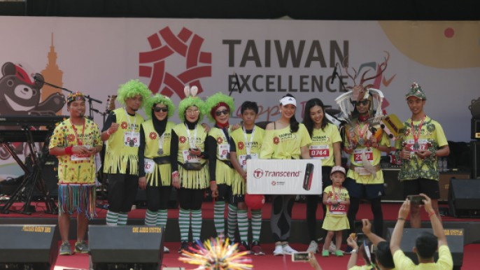2019 Taiwan Excellence Happy Run