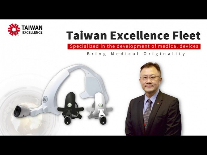 Faspro Systems Co., Ltd- Surgical Video Camera