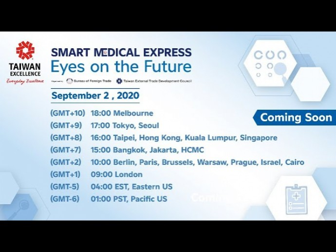 Taiwan Excellence Smart Medical Express - Eyes on the Future