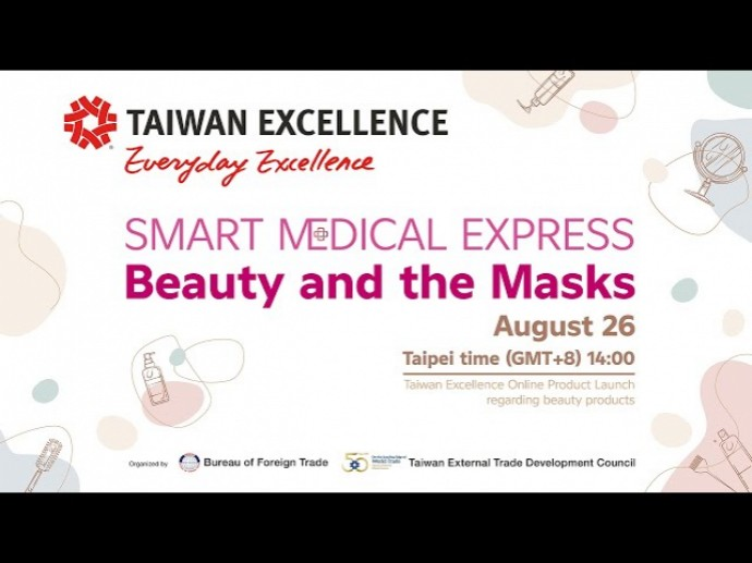 Taiwan Excellence Smart Medical Express - Beauty and the Masks