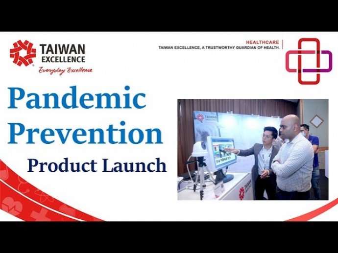 Pandemic Prevention Product Launch - Online Press Conference