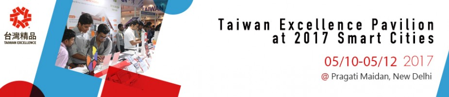 Taiwan Excellence Pavilion at 2017 Smart Cities