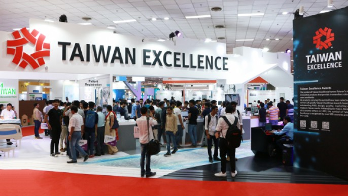 2018 Taiwan Excellence Pavilion @ Taiwan Expo
