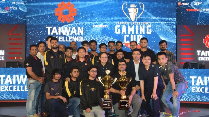 2018 Taiwan Excellence Gaming Cup