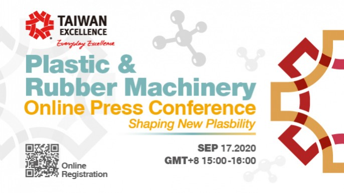 Taiwan Excellence Plastic & Rubber Machinery Online Press Conference