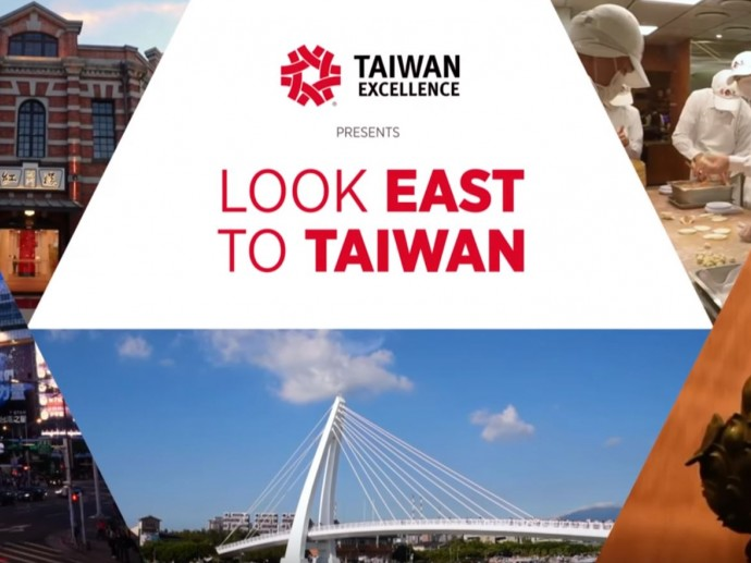 Taiwan Excellence Presents: Look East to Taiwan Part 1