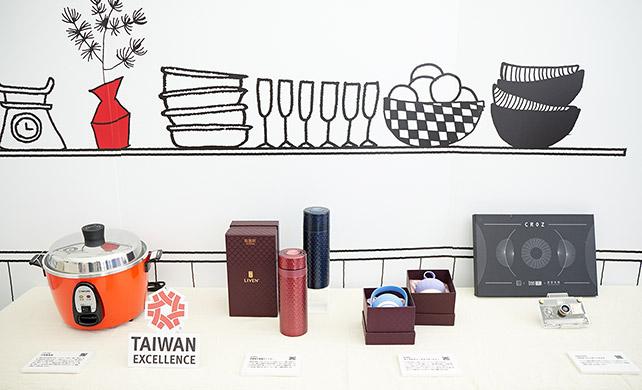 台湾エクセレンスとは