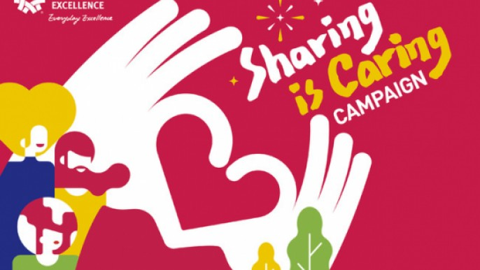 「Sharing is Caring」キャンペーン