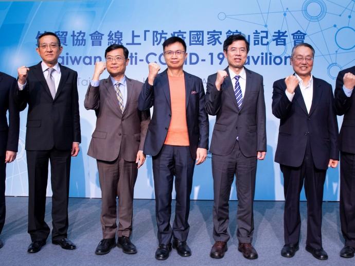 台湾の医療が世界を支援20の医療機関と2,000以上の企業と共に台湾の優位性を統合したポータルサイト「防疫国家館」を開設
