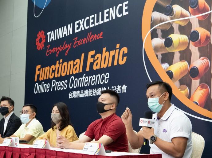 台湾エクセレンスが革新的かつスマートな  最新の機能性繊維を披露