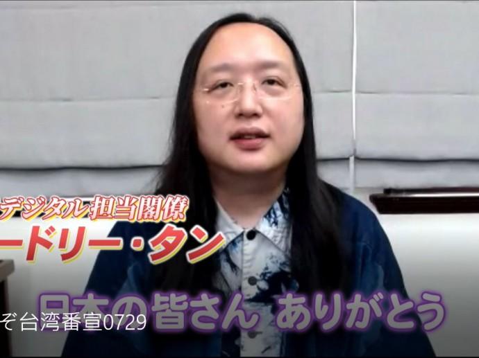 7/31(土)19:30~台湾エクセレンス特集でテレビ放送決定!