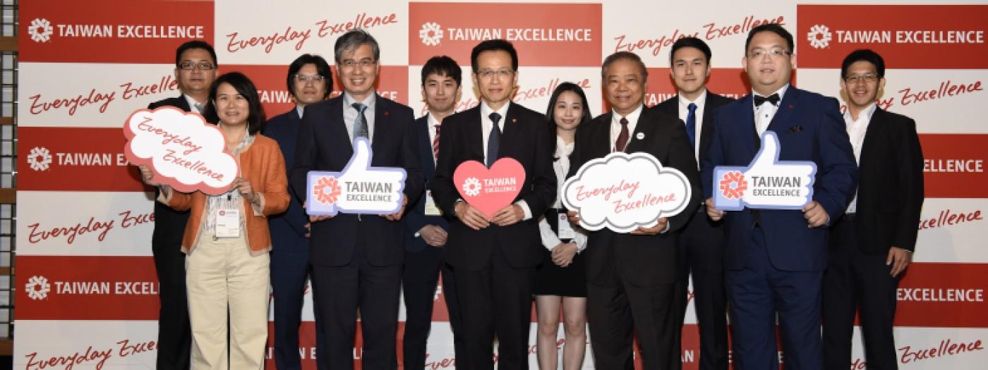 台湾ブランドのスマート機器が一堂に会した 「2019台湾エクセレンス記者発表&セミナー商談会」を開催