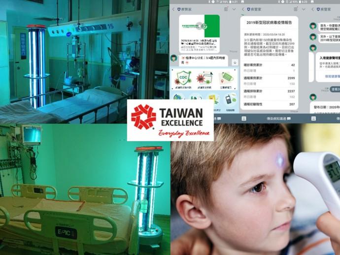 世界一の医療・ケア体制を誇る台湾