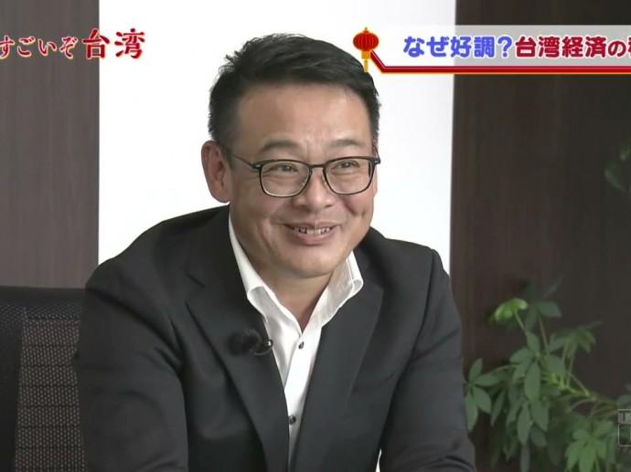 第1集:台湾エクセレンス特集テレビ番組【すごいぞ台湾 〜ITの王者 台湾〜】