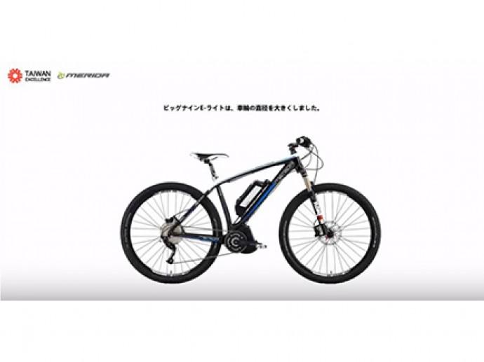 征服の道を楽になしとげるーMERIDA29インチ大ホイール電動自転車