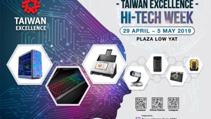 Taiwan Excellence Hi-Tech Week @Plaza Low Yat