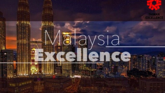 Taiwan Excellence @ Taiwan Expo 2019