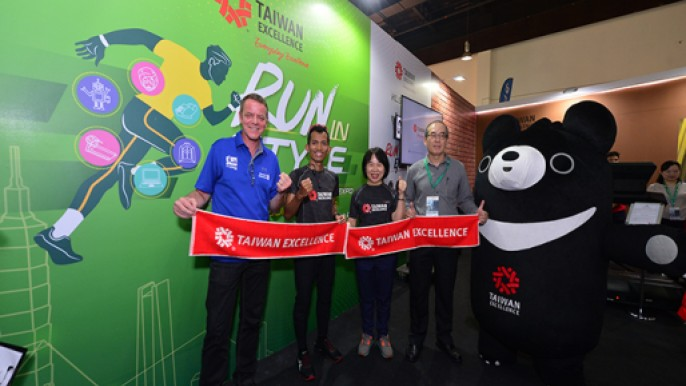 Taiwan Excellence Run IN Style 2019