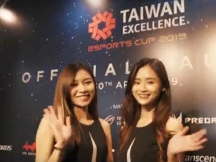 Taiwan Excellence Esports Cup 2019 Kickoff Conference @The Pantheon, April 30