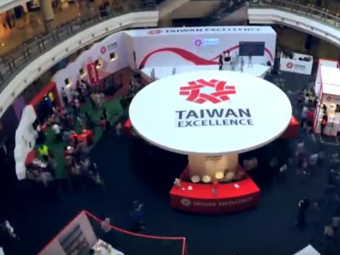 2017 Taiwan Excellence Pavilion at 1 Utama, Malaysia