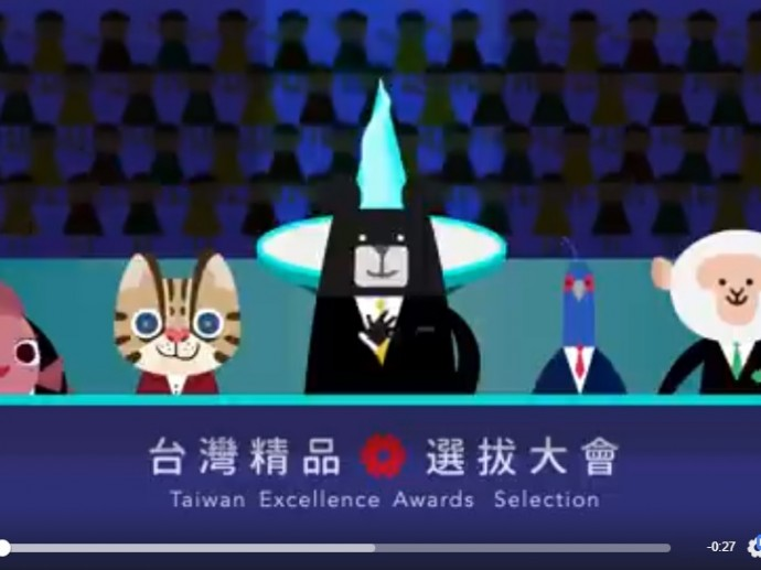 Taiwan Excellence award selection