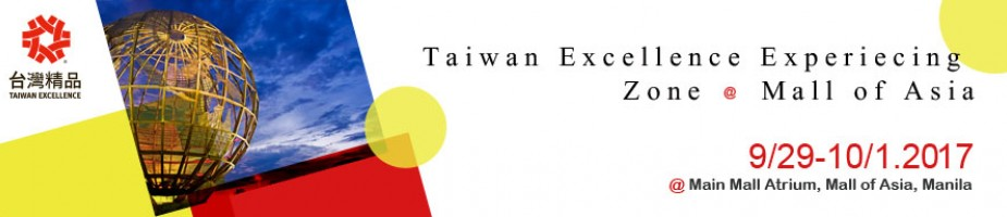 Taiwan Excellence Experiencing Zone at Glorietta Activity Center
