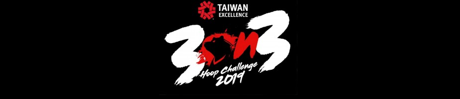 Taiwan Excellence hoop challenge