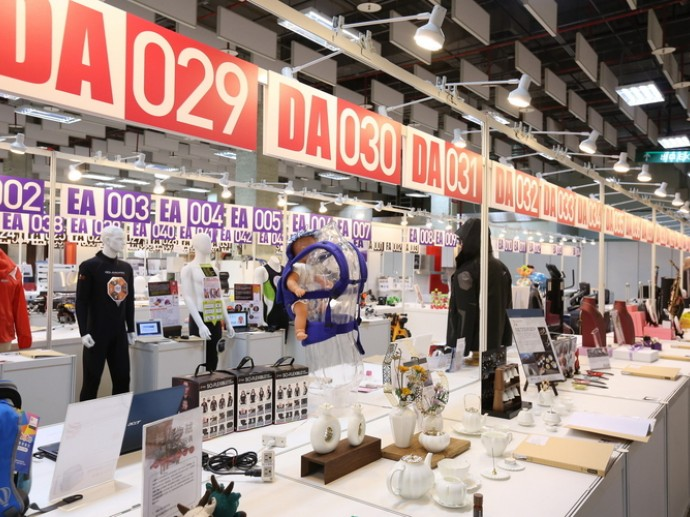 Taiwan Excellence Awards Highlight Five Major Industries