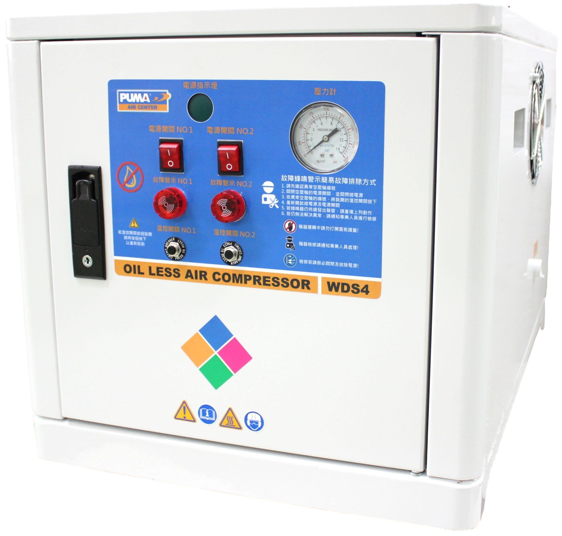 Dental Oil Free Air Compressor--Silent box type / PUMA  INDUSTRIAL CO ., LTD.