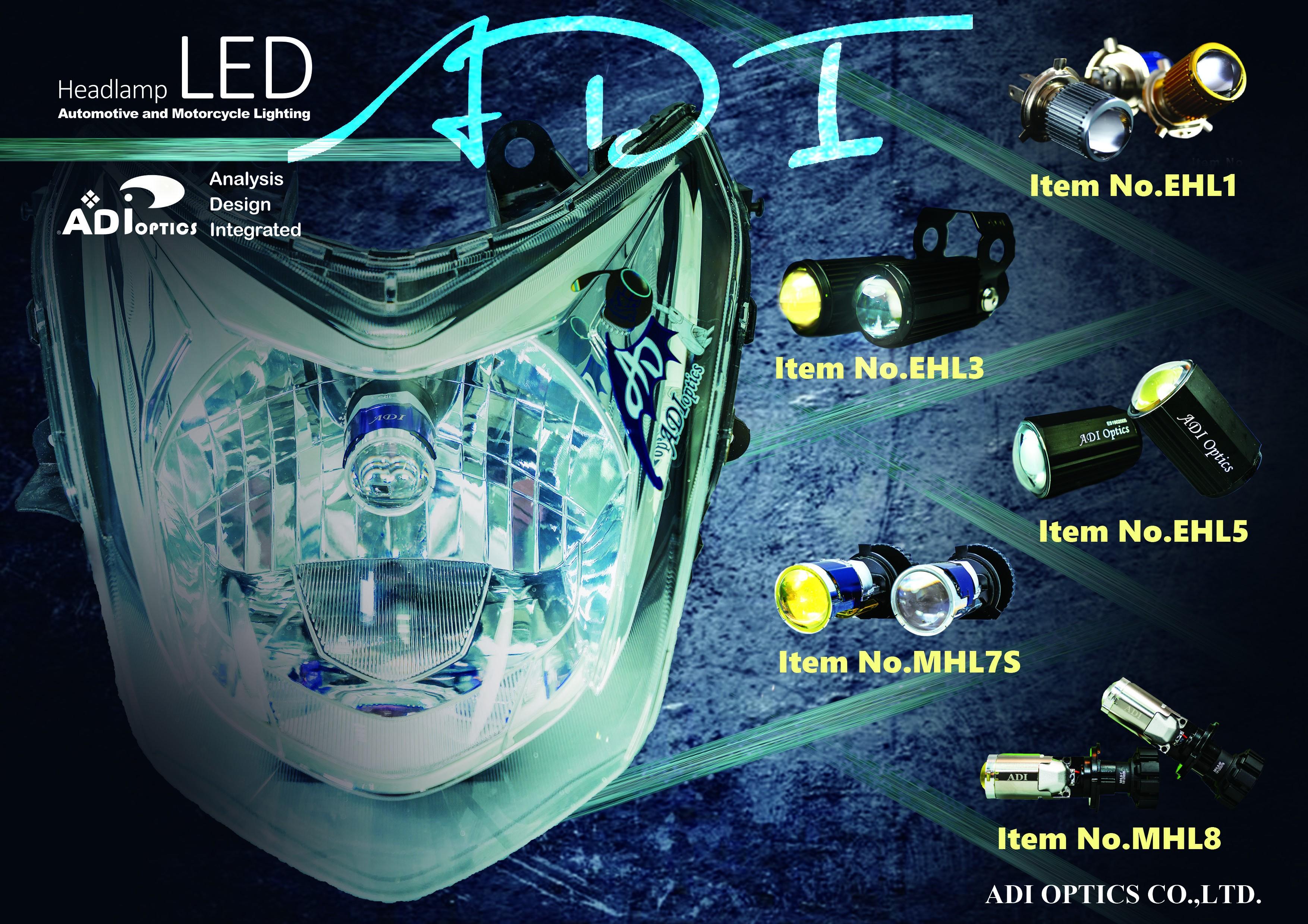 不眩光智能溫控LED車燈燈芯