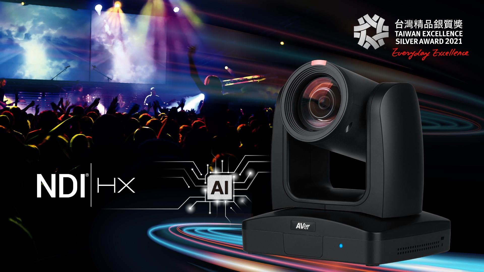 AI 自動追蹤 PTZ 攝影機 / 圓展科技股份有限公司