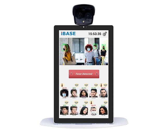 人工智能影像辨識自助服務機 / 廣積科技股份有限公司