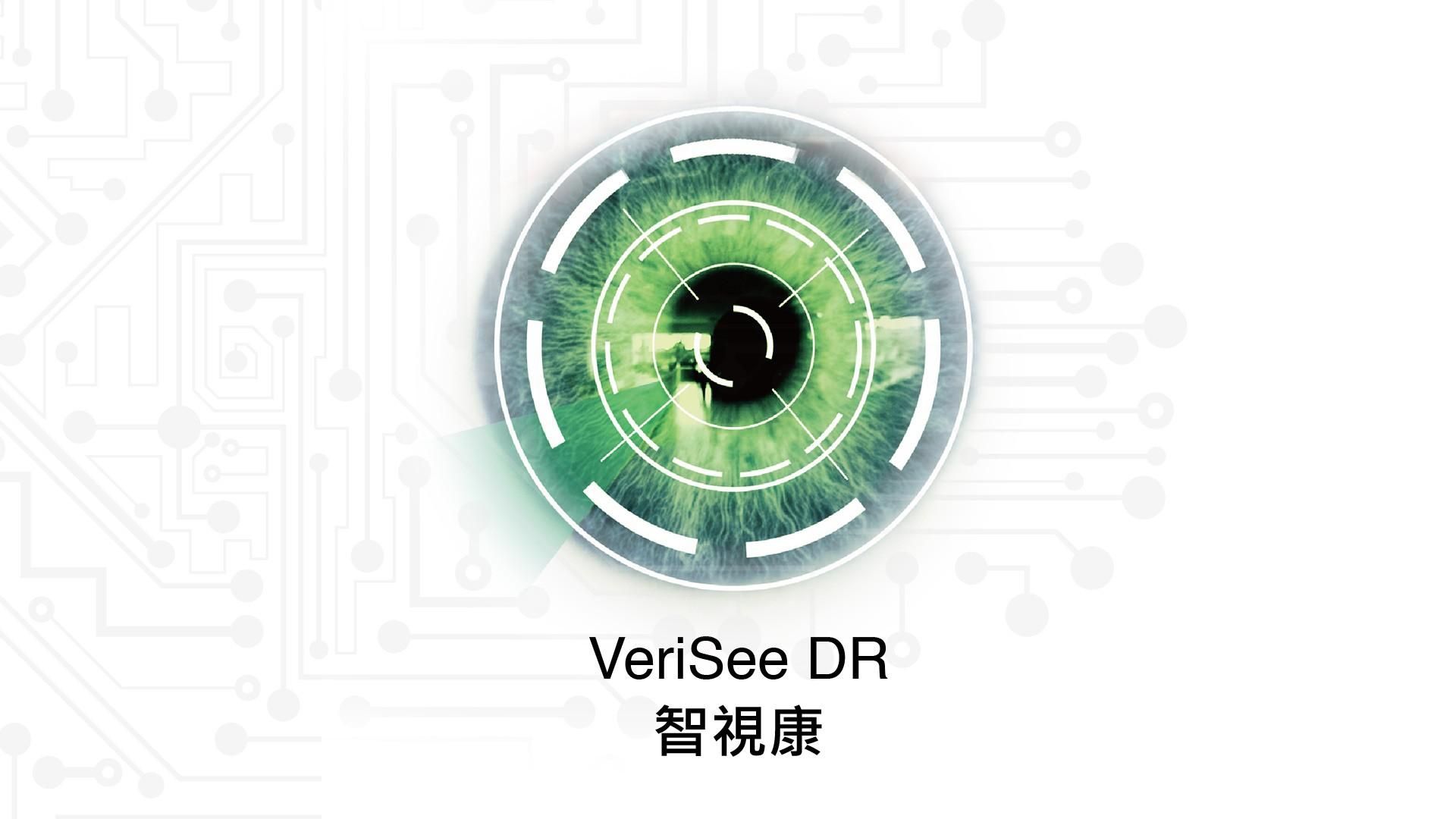 智視康 / 宏碁股份有限公司
