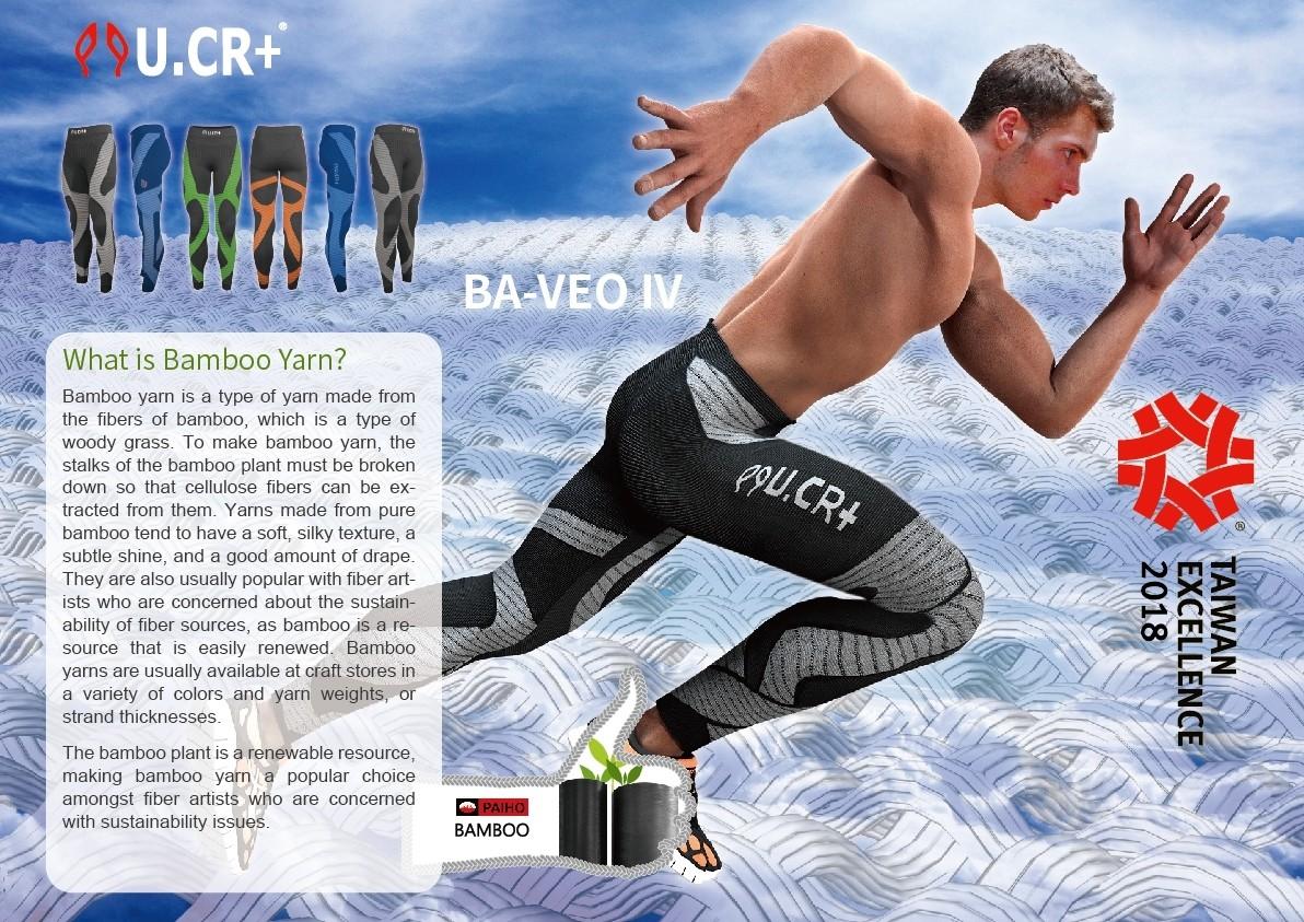 機能壓力自行車褲 / 必和創意設計有限公司