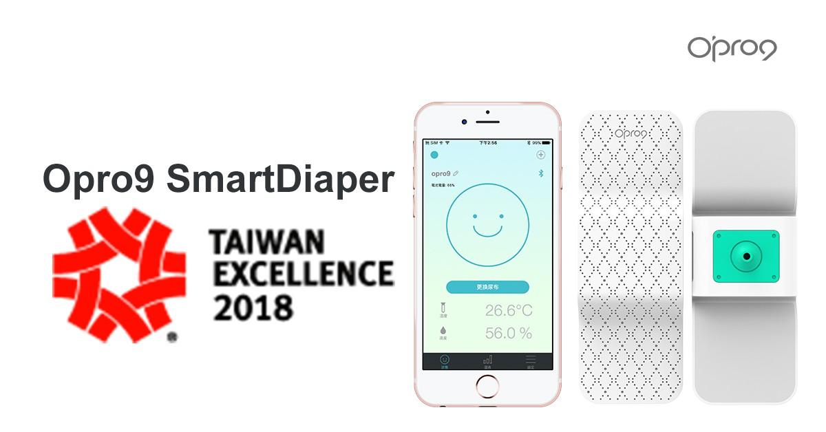 SmartDiaper
