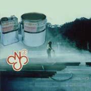 環氧樹脂塗料系列-慶泰樹脂股份有限公司