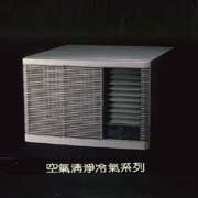 冷氣機--空氣清淨 / 聲寶股份有限公司