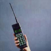 手持式行動電話-綠點高新科技股份有限公司