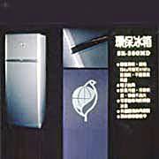 環保冰箱 / 聲寶股份有限公司