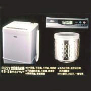 Washing Machine / SAMPO CORPORATION
