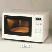 Microwave Oven-TATUNG CO.