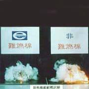 反應型難燃聚酯纖維-遠東紡織股份有限公司