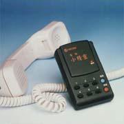 Call Tender / TECOM CO., LTD.