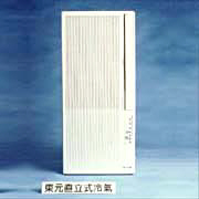 Vertical Type Air Conditioner / TECO ELECTRIC & MACHINERY CO., LTD.