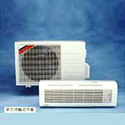 Separated Air Conditioner / TECO ELECTRIC & MACHINERY CO., LTD.
